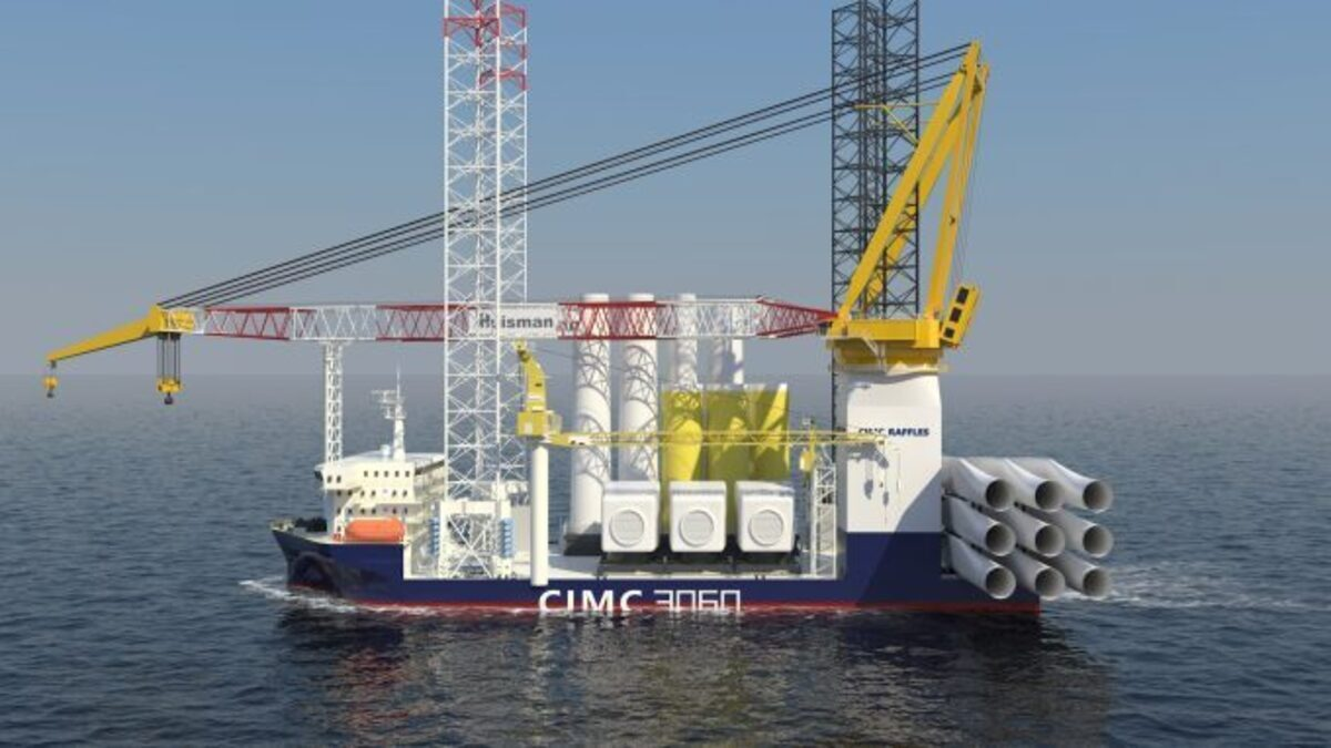 The CMIC-built 3060-series wind turbine installation vessel is capable of installing turbines of up to 20 MW (source: SeaTec)