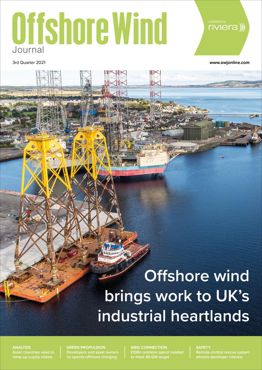 Offshore Wind Journal 3rd Quarter 2021