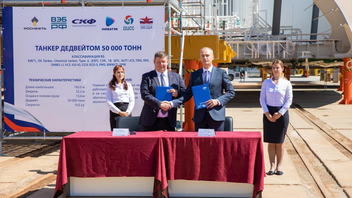 Sovcomflot, Smart LNG strike repair deal with Russian shipyard