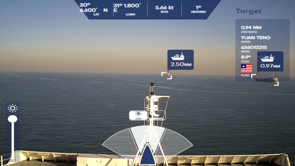 NYK trialling new AI lookout system