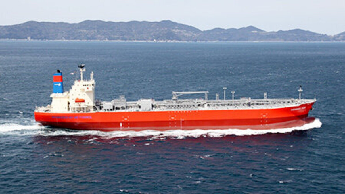 MOL and Marubeni are participating in a joint study to build a methanol carrier (source: Mitsui OSK Lines)